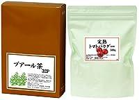 自然健康社 プアール茶 32パック + 完熟トマトパウダー 500g
