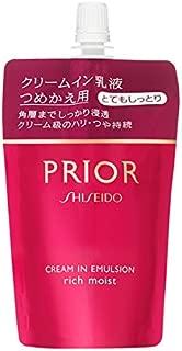 プリオール クリームイン乳液 (とてもしっとり) (つめかえ用) 100mL 【医薬部外品】