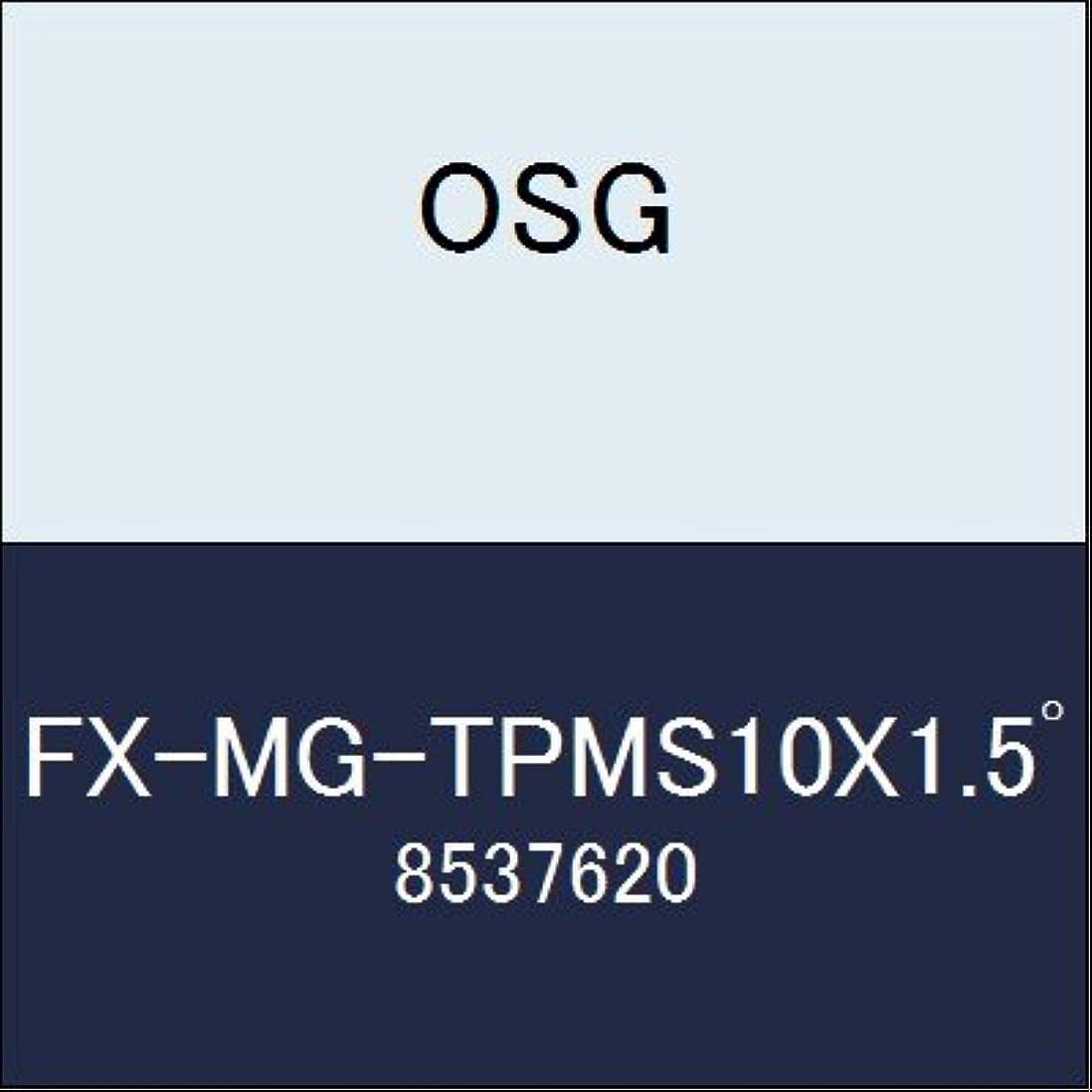 アンビエントビーズりんごOSG エンドミル FX-MG-TPMS10X1.5? 商品番号 8537620
