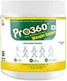 Pro360 Weight Gainer Chocolate Flavour| More Calorie |Dietary Supplement |Ready To Serve |Weight Gain For Men & Women- 250 Gm