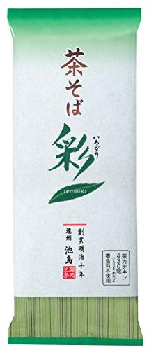 池島 茶そば彩 500g