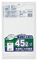 ジャパックス 容量表示入りポリ袋 レギュラータイプ 45L 白半透明 TSN45