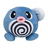 Fit Poliwag de Peluche #060 Pokémon Official Gotta Catch 'Em All!