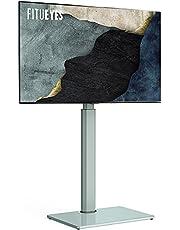FITUEYES 壁寄せテレビスタンド 高さ調節可能 ラック回転可能
