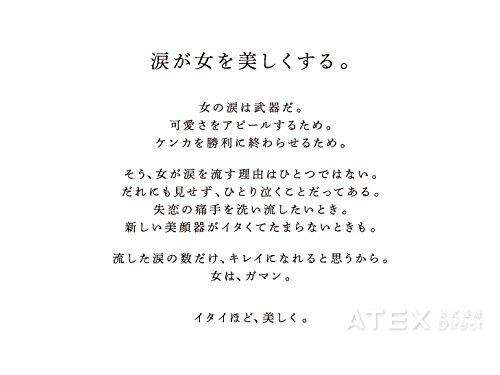 アテックス『ルルドフェイスメイクローラー(AX-KXL5250wh)』