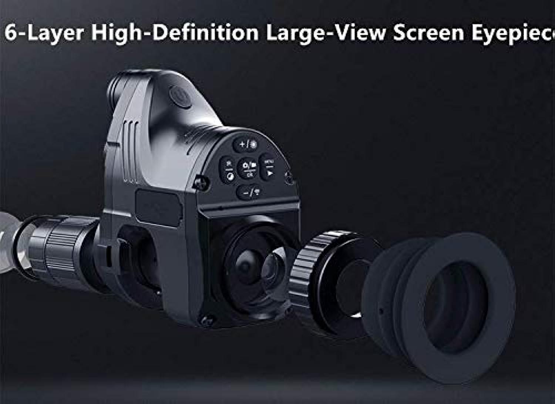 Pard NV007 Night Vision Scope 1080P Smart WiFi 850nm IR Hun-ting Scope HD Riflescope Optics800x600 Monocular Digital Magnification Waterproof IR Telescope with WiFi Function, HD Camera Video Recorde