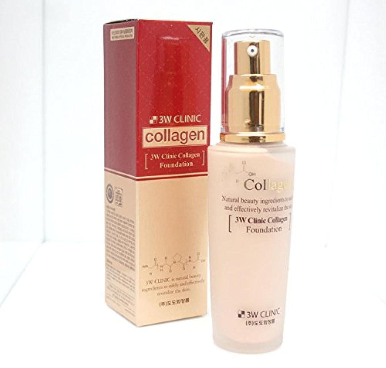 小麦マーキー織機[3w Clinic]  コラーゲンファンデーション50ml / Collagen Foundation 50ml/ パーフェクトカバーBBクリーム / 23ナチュラルベージュ / Perfect Cover BB Cream / #23 Natural Beige / 韓国化粧品 / Korean Cosmetics [並行輸入品]