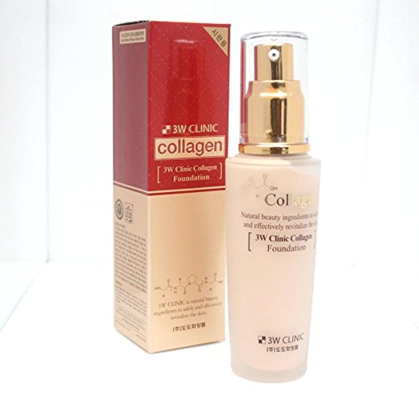見つける赤虫を数える[3w Clinic]  コラーゲンファンデーション50ml / Collagen Foundation 50ml/ パーフェクトカバーBBクリーム / 21クリアベージュ / Perfect Cover BB Cream / #21 Clear Beige / 韓国化粧品 / Korean Cosmetics [並行輸入品]