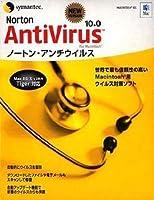 【旧商品】Symantec Norton AntiVirus for Macintosh 10.0