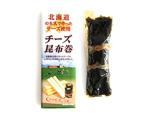 チーズ昆布巻 150g(中箱)北海道産コンブで仕上げた生乳で作ったチーズをこんぶ巻に致しました。朝食をはじめ、晩御飯にも良いですし、お酒の肴としてもオススメです。お正月のおせち料理にはもちろんのこと、ご贈答用にも人気の味わいをご家庭でどうぞ。