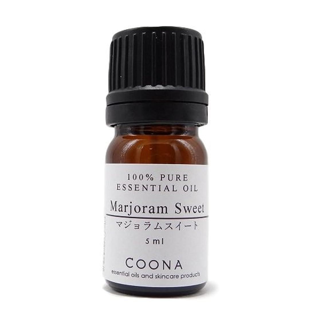 父方のファイアル深さマジョラム スイート 5 ml (COONA エッセンシャルオイル アロマオイル 100%天然植物精油)