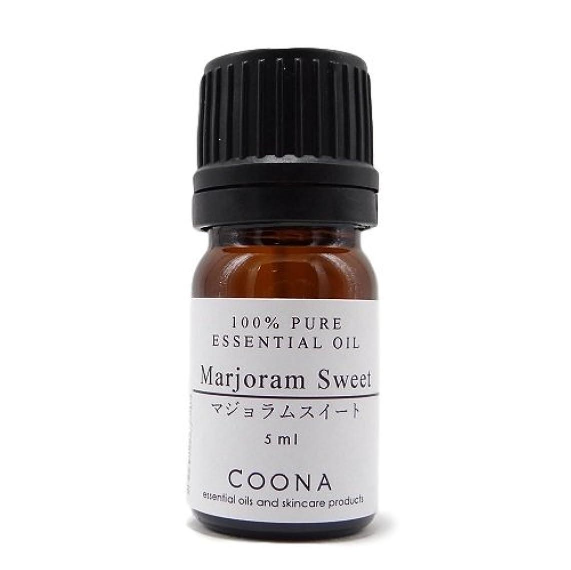 隔離賛辞準備マジョラム スイート 5 ml (COONA エッセンシャルオイル アロマオイル 100%天然植物精油)