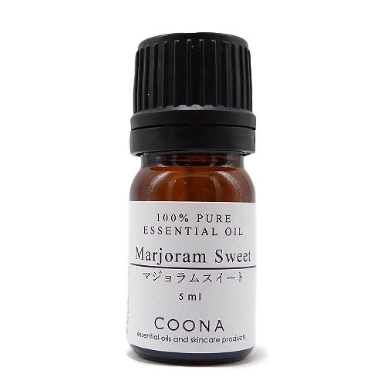 自発小康ひどくマジョラム スイート 5 ml (COONA エッセンシャルオイル アロマオイル 100%天然植物精油)