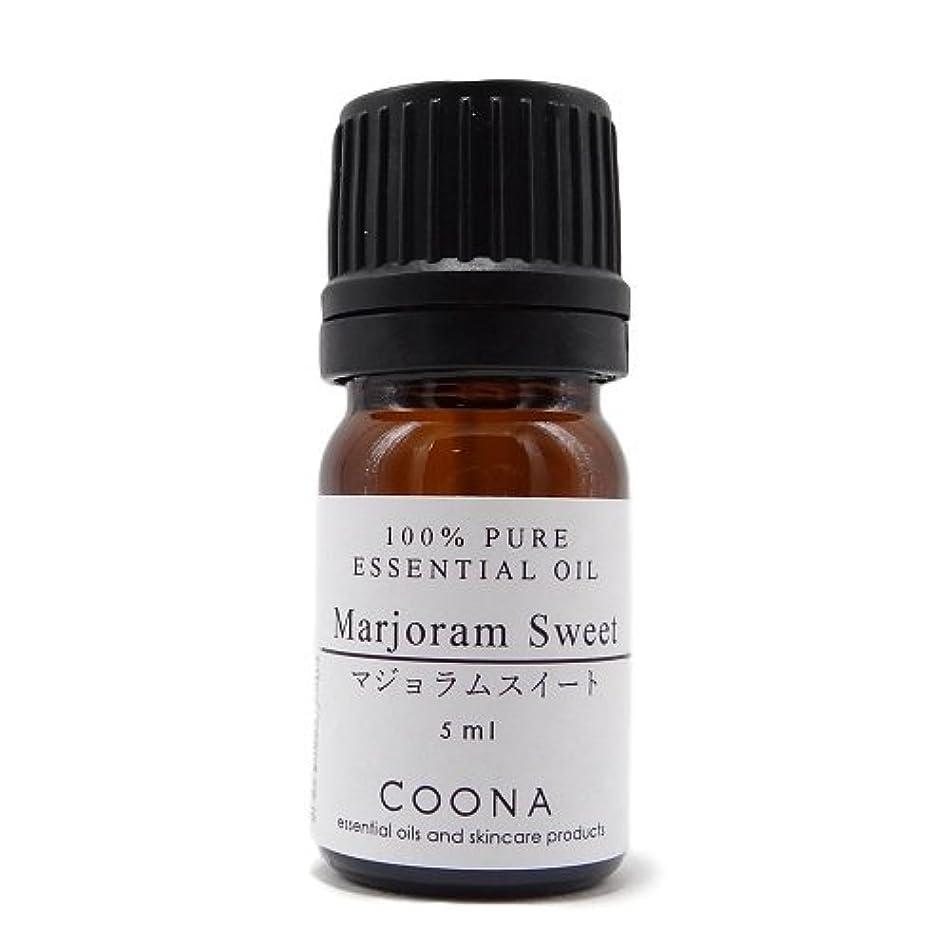 開いた過敏なモスマジョラム スイート 5 ml (COONA エッセンシャルオイル アロマオイル 100%天然植物精油)
