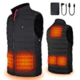 Hoson Heated Vest,Electric Lightweight Heated Vest for Men Women,Independent TemperatureIce Skating for Heated Jacket/Sweater/Thermal Underwear Battery (Small, Black)