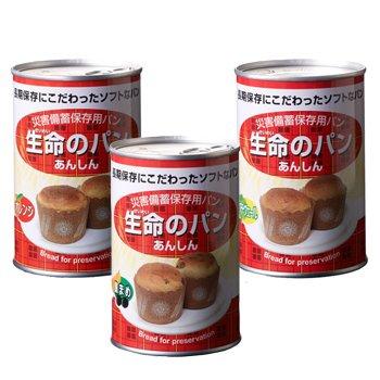 アンシンク 生命のパン あんしん 12缶入り 3種類