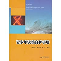 System Design of the Government Budget Internal Control(Chinese Edition)