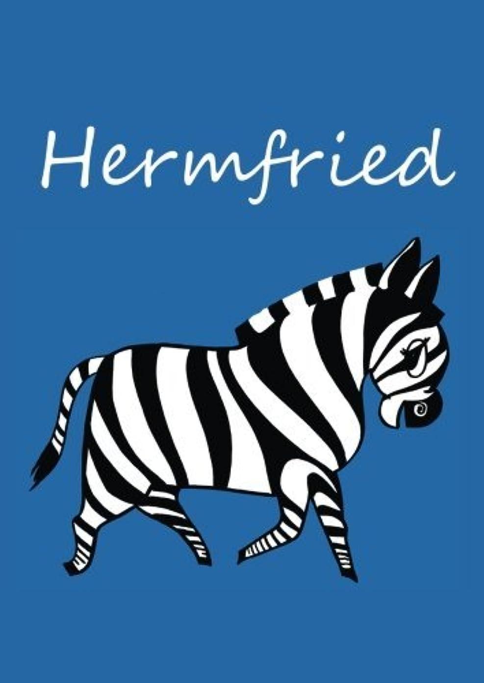 閃光治療お手伝いさんHermfried: individualisiertes Malbuch / Notizbuch / Tagebuch - Zebra - A4 - blanko