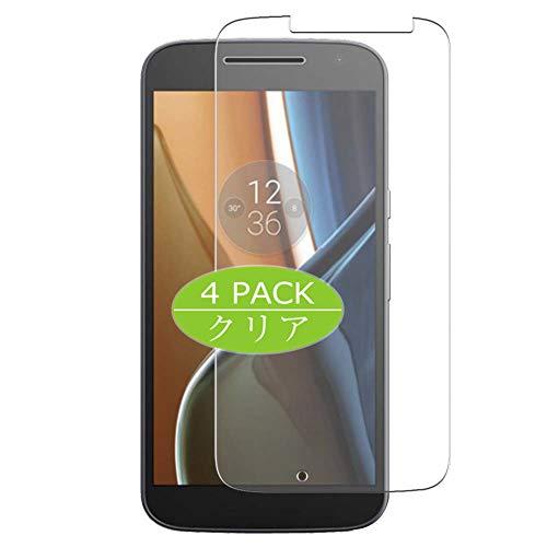 VacFun 4 Piezas HD Claro Protector de Pantalla Compatible con Motorola Moto G4 / G4 Plus, Screen Protector Sin Burbujas Película Protectora (Not Cristal Templado) New Version