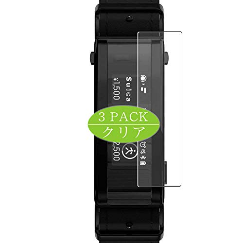 Vaxson Protector de pantalla, compatible con Sony wena 3 goma WNW-A21A, metal WNW-B21A, cuero WNW-C21A, protector de película HD [no vidrio templado] película protectora flexible