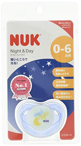 NUK おしゃぶり・ナイト&デイ(キャップ付き) S/おやすみ B07FMN46NL 1枚目