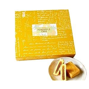 パイナップルケーキ20個 台湾製 お土産 焼き菓子 茶菓子 鳳梨酥 台湾スイーツ クッキー 中華菓子 お茶請け お試し パイナップルジャム アジア おやつ お菓子