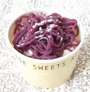 カップケーキ 紫いも生クリーム20個