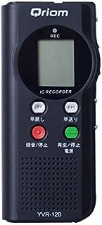 YAMAZEN ICレコーダー キュリオム YVR-120
