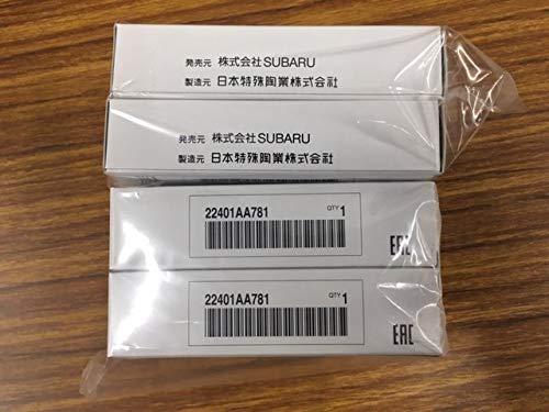 スバル インプレッサ(GJ,GP)イリジウムプラグ 1本 SILZKAR7B11