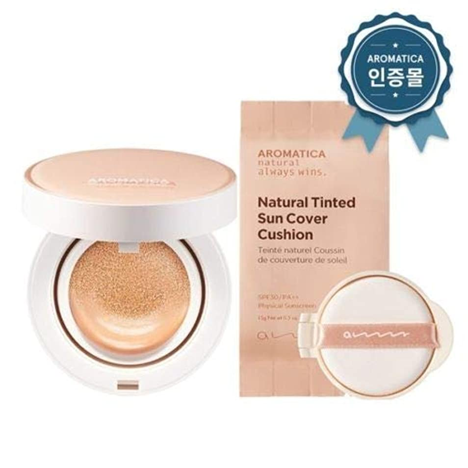 プライバシー遅滞ナイトスポットAROMATICA アロマティカ Natural Tinted Sun Cover Cushion サンクッション 本品15g + リフィール15g (ナチュラルベージュ)