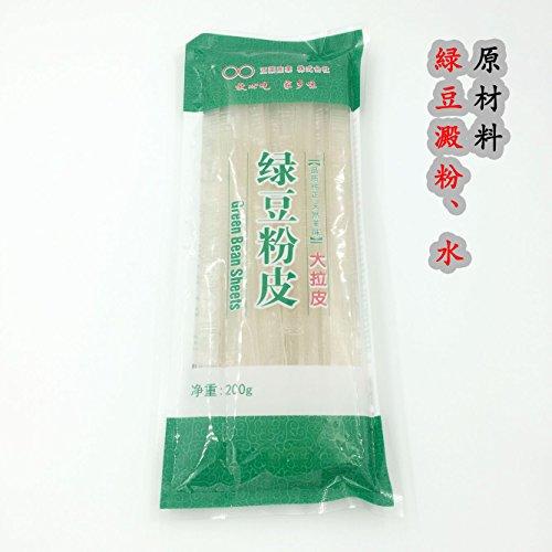 緑豆粉皮 (フンピ) 板春雨 200g