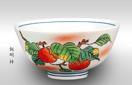 Porcelánico kutani cerámica japonesa. Bol de arroz,té,café,Cuencos para arroz, Kaki Fruta K4-268 de japón