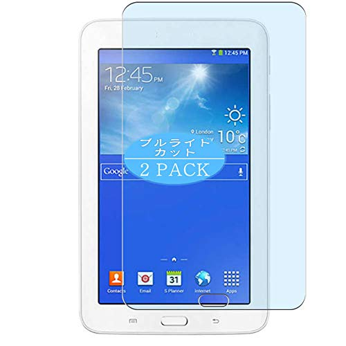 Vaxson 2-Pack Anti Blue Light Screen Protector, compatible with Samsung Galaxy Tab 3 Lite 7.0 VE T113, Blue Light Blocking Film TPU Guard [ NOT Tempered Glass ]