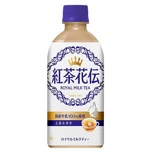 日本コカ・コーラ『紅茶花伝 ロイヤルミルクティー』