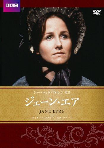 Timothy Dalton - Jane Eyre (2 Dvd) [Edizione: Giappone]