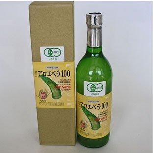 沖縄ウコン販売『葉肉入りアロエベラ100』