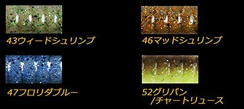 デプス(deps)ワームデスアダーグラブツインテール4.5インチブラック#06