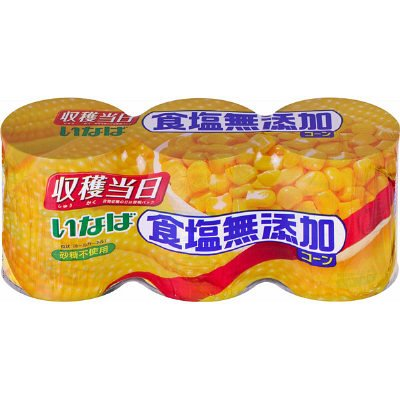 食塩無添加 砂糖不使用 コーン 缶 いなば (155g×3缶)