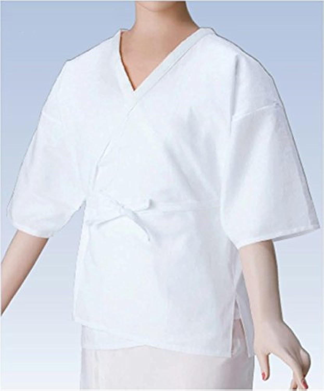 こだわりの 肌襦袢(背ひも付)【レディース】白衿 30番手綿糸二重織(ak57457) 女性用  M/L/LL サイズ  下着 婦人 肌着 和装