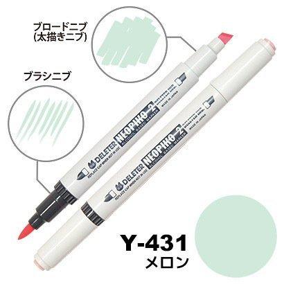 Deleter Neopiko Manga Comic Pen Neopiko 2 - Alcoholic Marker - 431 - Melon