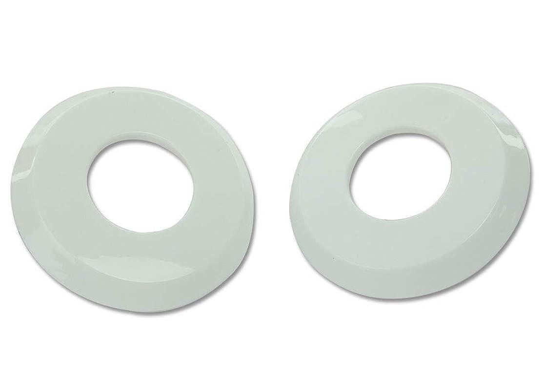 Aqua Select Escutcheon Plate Set for Inground Swimming Pool Or Spa Hand Rail | White Inground Pool Plastic Plates for Pool Ladder
