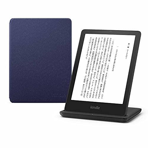 【セット買い】 Kindle Paperwhite シグニチャー エディション 32GB 広告なし (ワイヤレス充電スタンド + 純正レザーカバー、ディープシーブルー 付き)