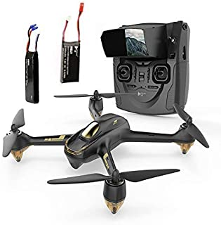 Hubsan H501S X4 Brushless FPV GPS Quadrocopter 5.8 Ghz Drohne mit 1080P Full HD Kamera..