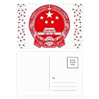 中国の国家エンブレムの赤シンボル クリスマスの花葉書を20枚祝福する