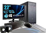 PC DESKTOP INTEL QUAD CORE 2.0GHZ WINDOWS 10 PROFESIONAL 64 BIT CASE ATX/RAM 8GB/HD 1TB/WIFI/HDMI DVI VGA POWER 500W + MONITOR 22' LED VGA TECLADO Y MOUSE USB CASES AUDIO COMPLETO
