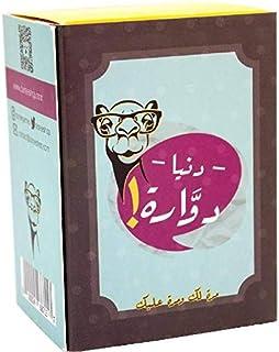 Donyah Dawarah, Card Game
