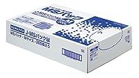 コクヨ シュレッダー用 ゴミ袋 MSパック M 200枚 J-MSパツクM