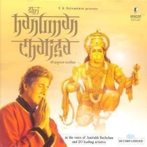 Shri Hanuman Chalisa In The Voice Of Amitabh Bachchan & 20 Leading Artistes by Amitabh Bachchan?? (2011-08-03)