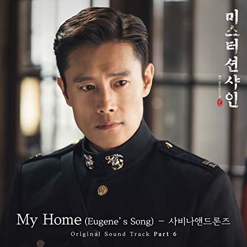 My Home (Eugene's Song) [From 'Mr. Sunshine (Original Television Soundtrack), Pt. 6']