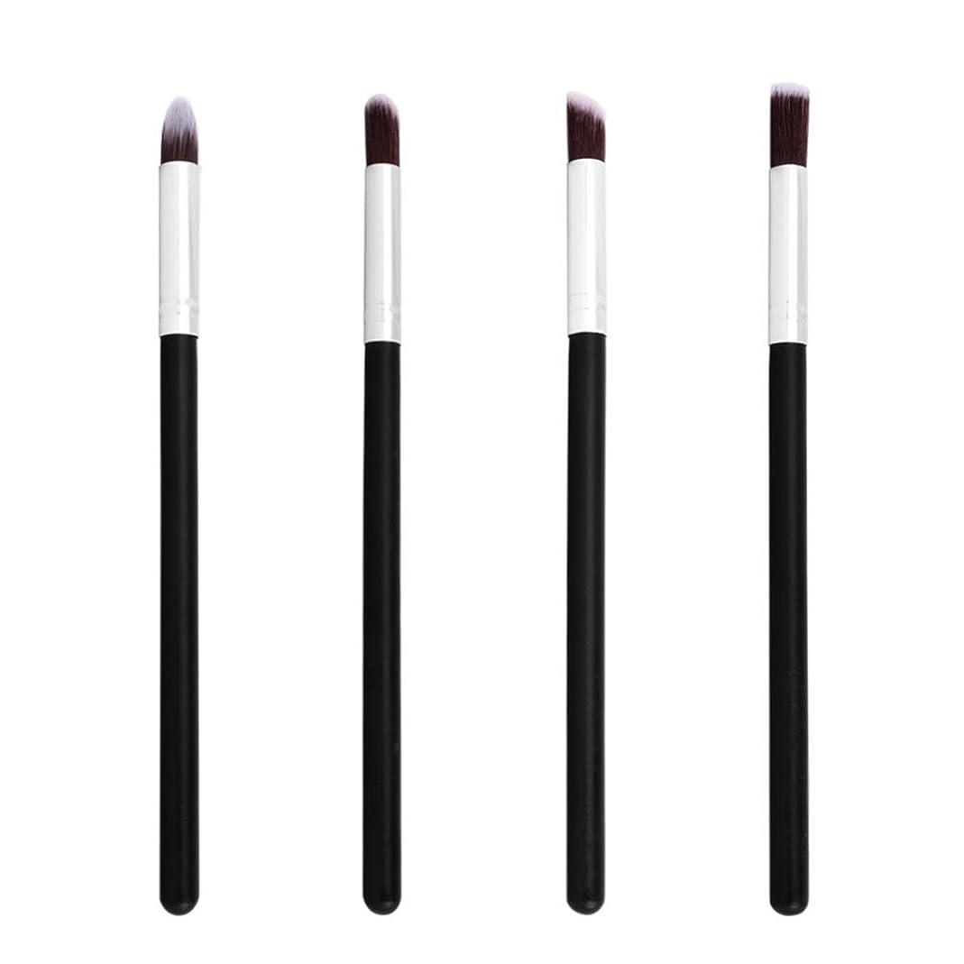 綺麗などこでも出発するLurrose 4ピース化粧ブラシアイシャドウブラシ鼻シャドウブラシアイブレンドブラシ女性(黒と銀)
